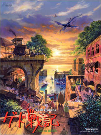 Aluminiumsbilde  Tales from Earthsea (Japanese) - Entertainment Collection