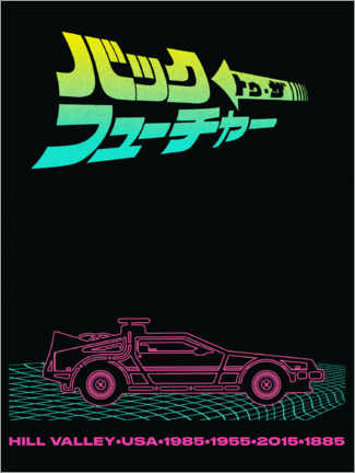 Plakat  Back to the future - neon (Japanese)