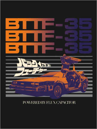 Plakat  DeLorean powered by Flux Capacitor